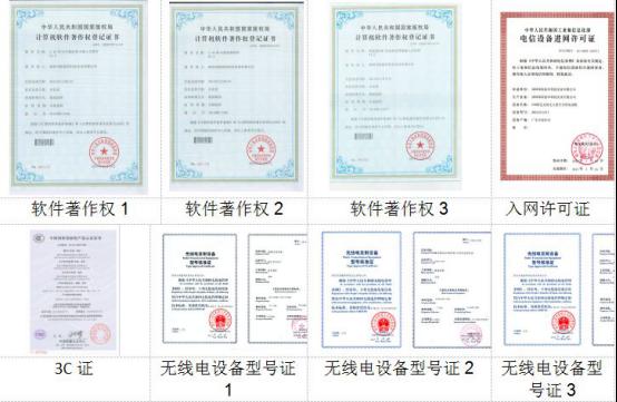 6.19深圳市海振邦科技实业有限公司2218.png