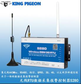 深圳市金鸽科技有限公司(1)1221.png