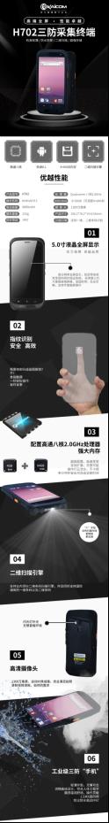 杭州凯立通信有限公司(0)234.png