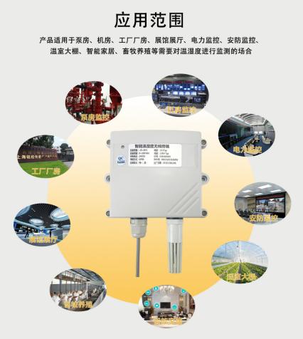 上海铭控参展报告201906111276.png