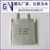 惠州巨能科技有限公司 需企业添加资料545.png