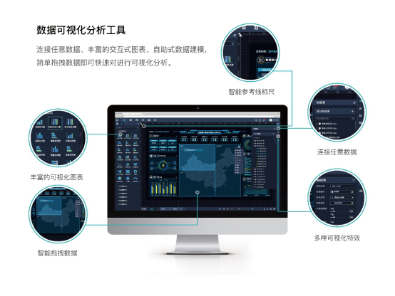 6.6深圳前海全天智能资讯有限公司(3)730.png