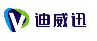 深圳市迪威迅股份有限公司214.png