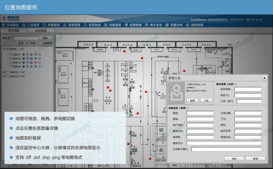 6.17确认版--清研讯科(北京)科技有限公司 参展新闻(1)542.png