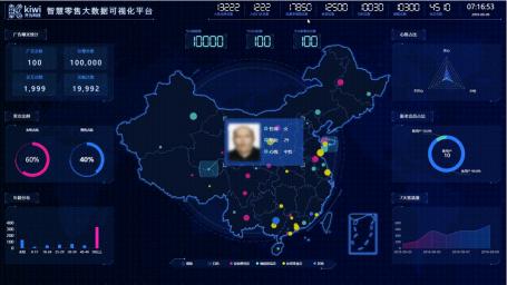 6.6深圳前海全天智能资讯有限公司(3)339.png