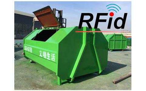 RFID环卫清运监管打造智慧建设平台