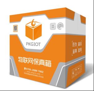 6.26深圳劲嘉盒知科技有限公司(1)647.png