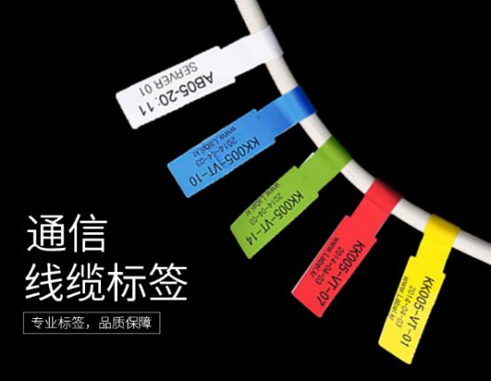 6.6德佟电子科技(上海)有限公司 参展新闻-更新380.png