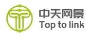 6.3深圳市中天网景科技有限公司 参展新闻183.png