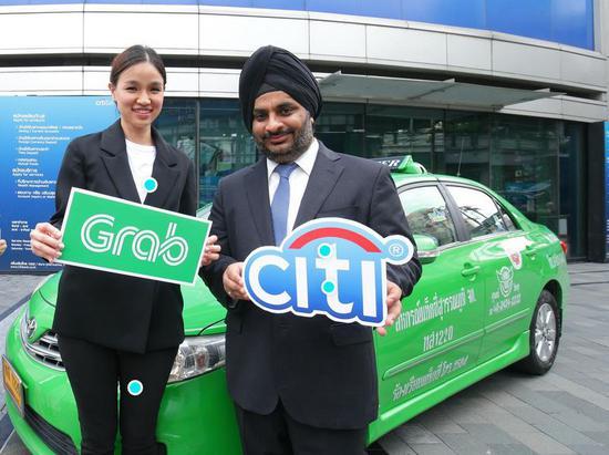 花旗与东南亚打车软件巨头Grab推出联名信用卡