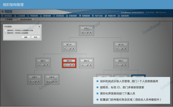 6.17确认版--清研讯科(北京)科技有限公司 参展新闻(1)561.png