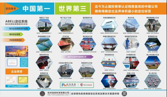 6.18确认版--杭州品铂科技有限公司(在网站和微信公众号发布)1392.png