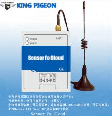 深圳市金鸽科技有限公司(1)3202.png