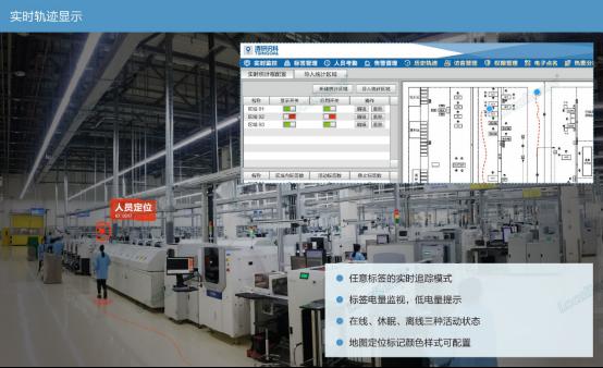 6.17确认版--清研讯科(北京)科技有限公司 参展新闻(1)552.png