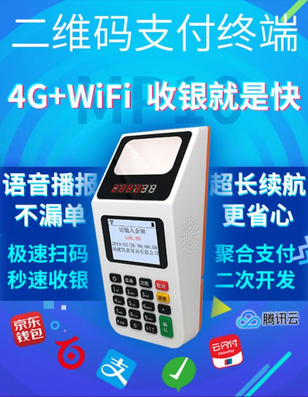 福建凯盈资讯有限公司648.png