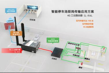 6.4确认版--深圳市思连科技有限公司(1)653.png