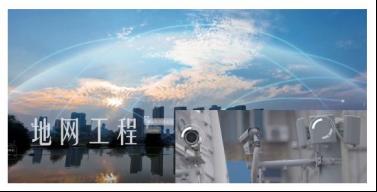 6.19深圳市海振邦科技实业有限公司240.png