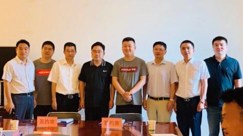 安徽淮南高新区布局全球领先云计算数据中心集群