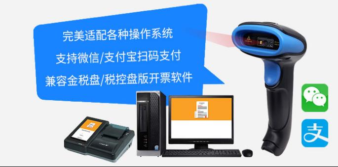 福建凯盈资讯有限公司730.png