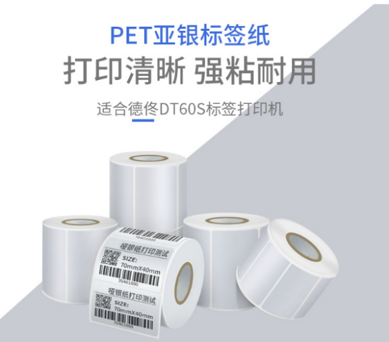 6.6德佟电子科技(上海)有限公司 参展新闻-更新332.png