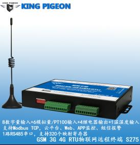 深圳市金鸽科技有限公司(1)806.png