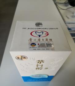 6.26深圳劲嘉盒知科技有限公司(1)577.png