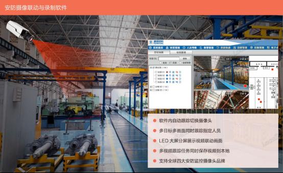 6.17确认版--清研讯科(北京)科技有限公司 参展新闻(1)613.png