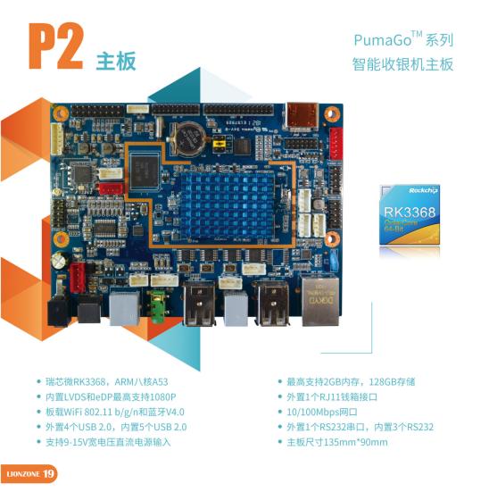 深圳亮钻科技有限公司(1)(1)632.png