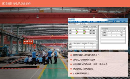 6.17确认版--清研讯科(北京)科技有限公司 参展新闻(1)641.png