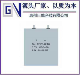 惠州巨能科技有限公司 需企业添加资料468.png