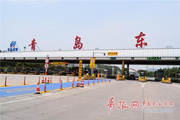 方便!青岛这3个收费站全省率先开通ETC/人工混合车道