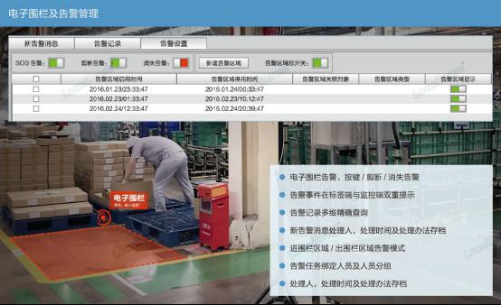 6.17确认版--清研讯科(北京)科技有限公司 参展新闻(1)571.png
