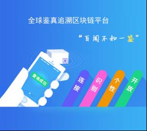6.26深圳劲嘉盒知科技有限公司(1)1249.png