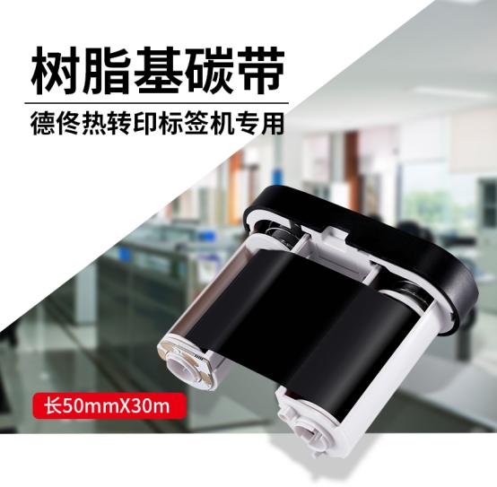 6.6德佟电子科技(上海)有限公司 参展新闻-更新299.png