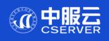 6.24西安中服软件有限公司IOTE宣传软文(1)225.png