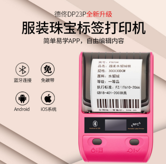 6.6德佟电子科技(上海)有限公司 参展新闻-更新211.png