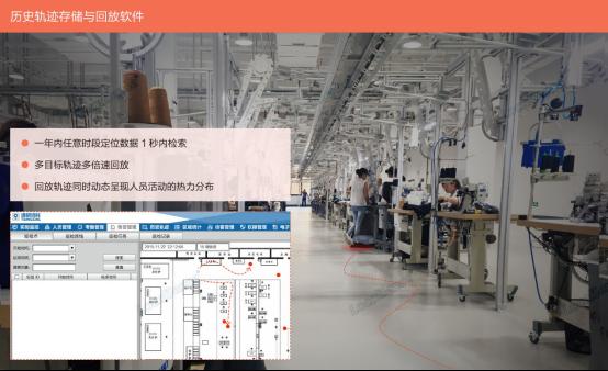 6.17确认版--清研讯科(北京)科技有限公司 参展新闻(1)599.png