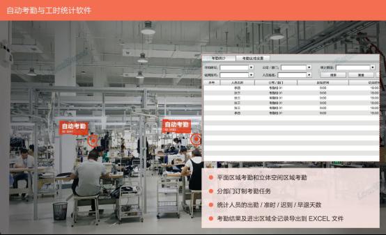 6.17确认版--清研讯科(北京)科技有限公司 参展新闻(1)627.png