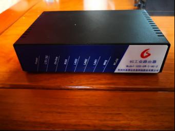 6.26梁 苏州天智通信息科技有限公司(1)(1)854.png