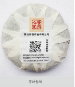 """""""IOTE 2019金奖""""人气产品评选角逐中——电子标签篇753.png"""