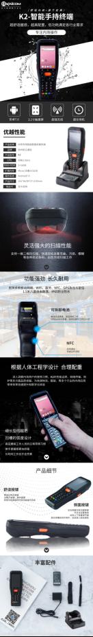 杭州凯立通信有限公司(0)236.png