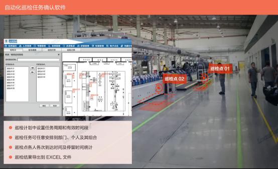 6.17确认版--清研讯科(北京)科技有限公司 参展新闻(1)655.png