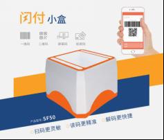 福建凯盈资讯有限公司718.png