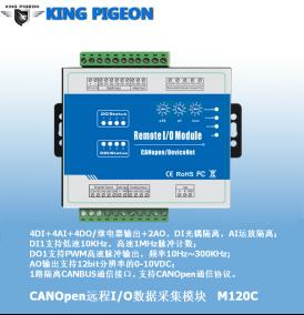 深圳市金鸽科技有限公司(1)2424.png