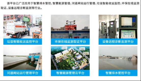 6.5深圳市智联物联科技有限公司2695.png