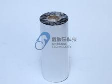 深圳市鑫骏马科技有限公司528.png
