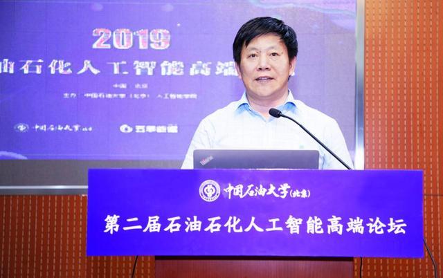 中国工程院院士、中国石油大学副校长李根生