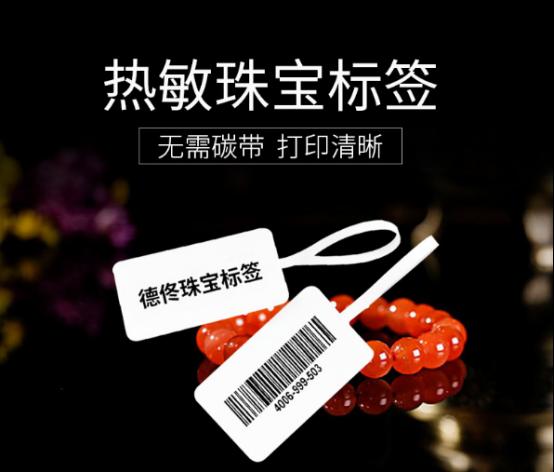 6.6德佟电子科技(上海)有限公司 参展新闻-更新406.png
