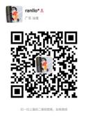 6.4东方拓宇展会新闻稿v1(4)1310.png