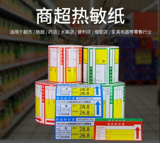 6.6德佟电子科技(上海)有限公司 参展新闻-更新357.png